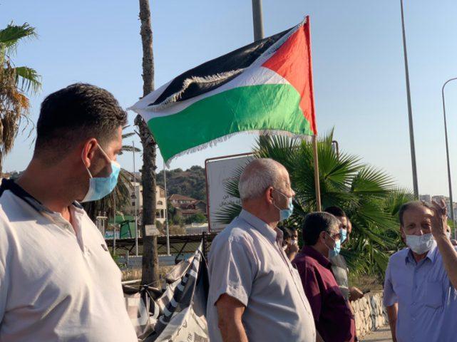 تظاهرة في وادي عارة رفضا للتطبيع العربي الإسرائيلي
