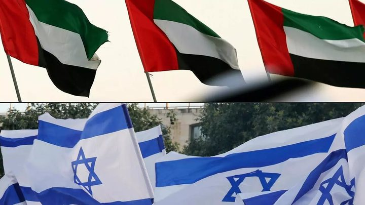 """الإمارات و""""إسرائيل"""" تناقشان توقيع 8 اتفاقيات اقتصادية"""