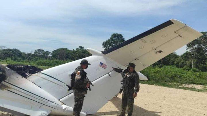 الجيش الفنزويلي يسقط طائرة أمريكية تنقل مخدرات