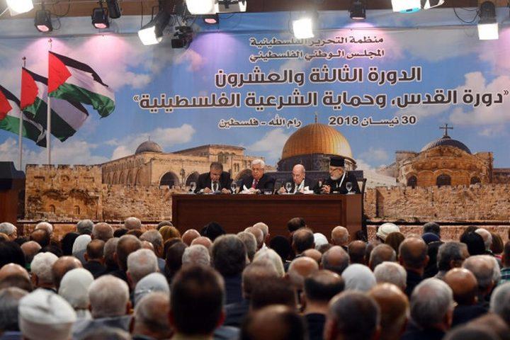 المجلس الوطني: الشعب الفلسطيني سيفشل المؤامرة الجديدة