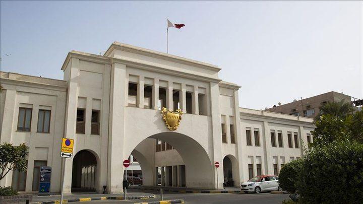 17 جمعية بحرينية: التطبيع لا يمثل شعبنا ولن يثمر سلاما