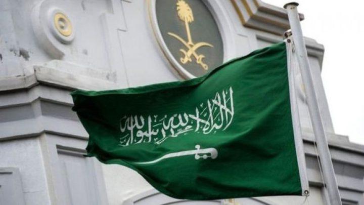 السعودية تؤكد وقوفها الى جانب الفلسطينين لتحقيق حل عادل وشامل