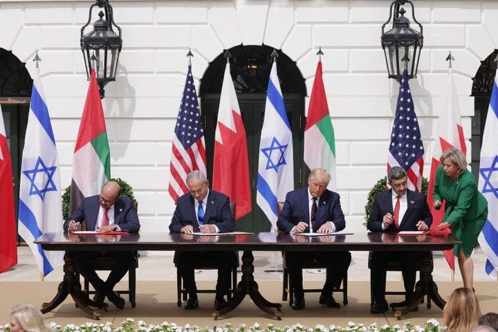 النص الكامل لوثائق اتفاقات الإمارات والبحرين وإسرائيل
