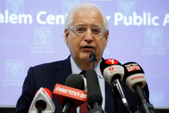 صحيفة عبرية تتراجع عن تصريحات فريدمان بعد موجة الردود الفلسطينية