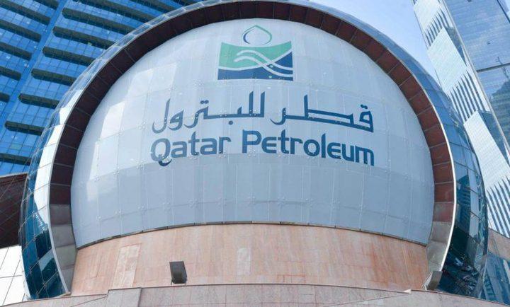 """""""قطر للبترول"""" تبيع خامها بخصومات فورية"""
