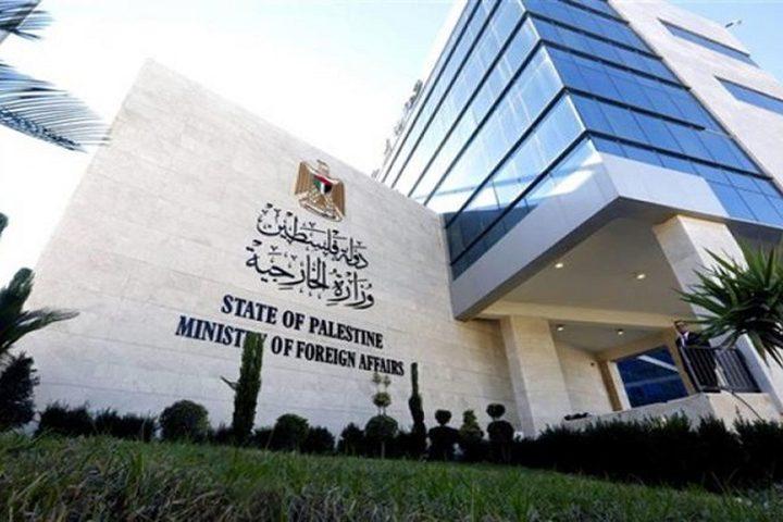 وزارة الخارجية تعلن عن رحلات جديدة لتأمين سفر طلبتنا