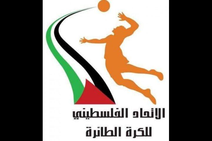 اتحاد كرة الطائرة يؤجل مسابقات العام الحالي بسبب الحالة الوبائية