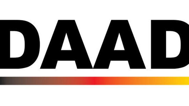 إعلان عن عقد لقاء تعريفي خاص بالمنح التي تقدمها مؤسسة DAAD