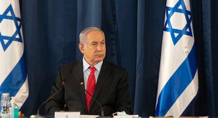 """نتنياهو:""""المفاوضات مع الفلسطينيين ستعود بعد الانتخابات الأمريكية"""""""