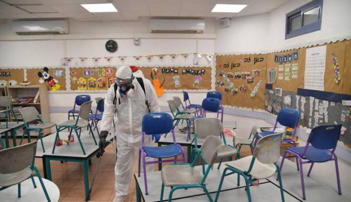 تقييد سريان قرار الإغلاق على مؤسسات التعليم في دولة الاحتلال