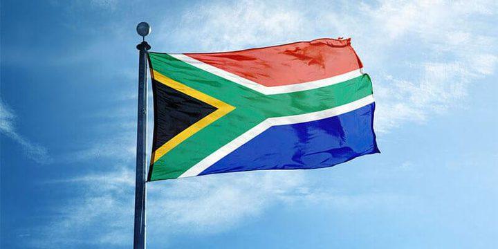 جنوب إفريقيا: موقفنا ثابت من القضية الفلسطينية والاستمرار بدعمها
