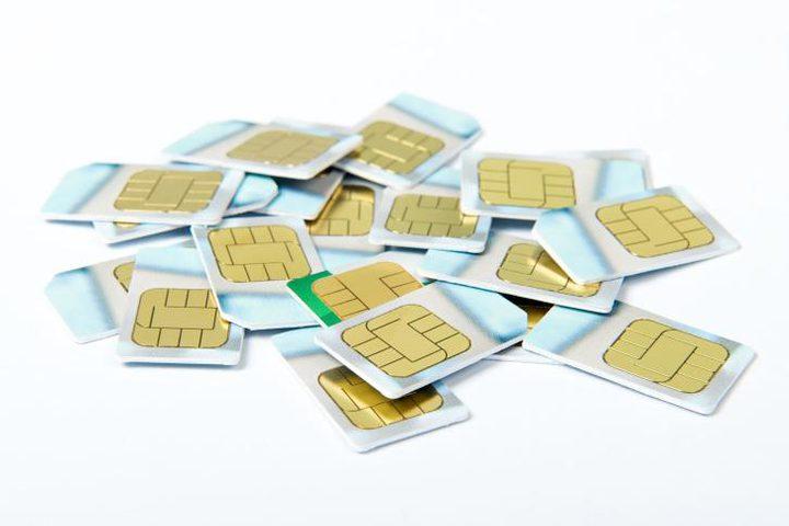 الاتصالات تعلن إطلاق خدمة التناقل الرقمي بين شركتي جوال و أوريدو