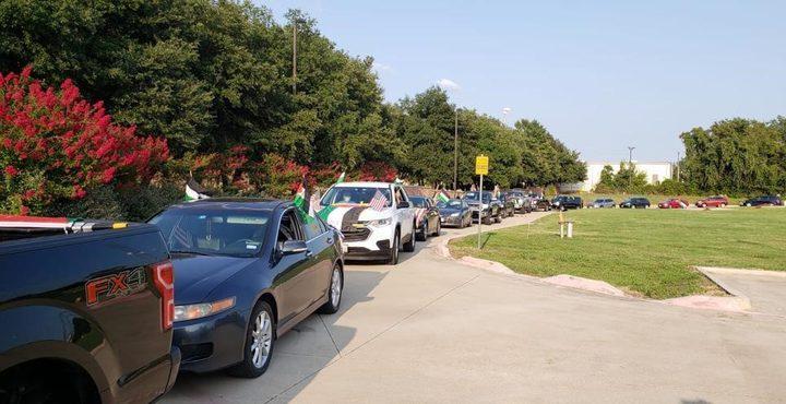 الجاليات الفلسطينية والعربية تنظم مسيرة ضد التطبيع في تكساس