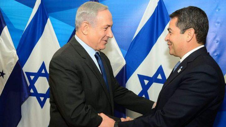 هندوراس تعتزم نقل سفارتها إلى القدس قبل نهاية العام