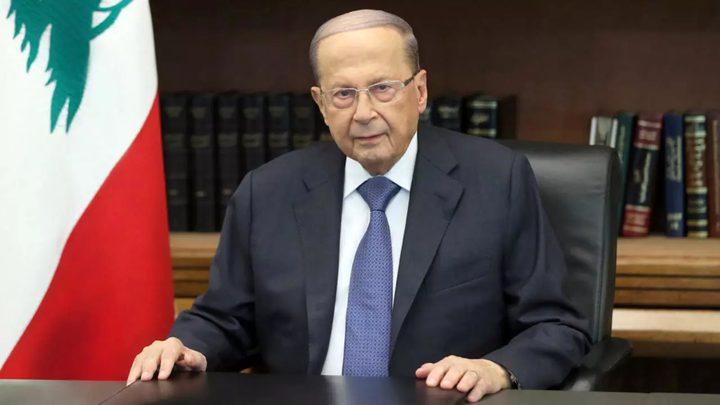 عون: لبنان ذاهب إلى جهنم في حال لم تتشكل الحكومة