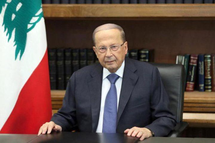 عون يحذر لبنان من عواقب عدم تشكيلالحكومة