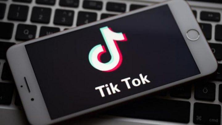 """ما هي بيانات الهاتف التي يصل إليها """"تيك توك"""" ؟"""