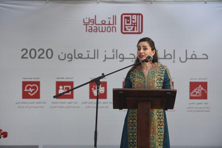 """""""التعاون"""" تعلن عن اطلاق جوائزها للعام 2020 لدعم الابداع والتميز"""