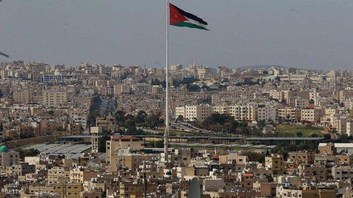 اجتماع عربي أوروبي غدا لبحث سبل دعم العملية السلمية في عمان