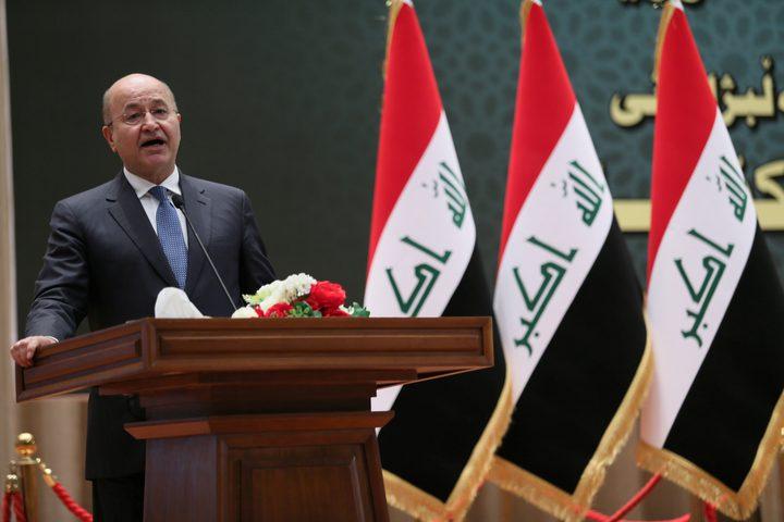الرئيس العراقي يؤكد أهمية ايجاد حل عادل وشامل للشعب الفلسطيني