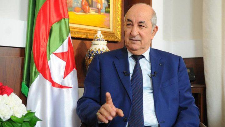الرئيس الجزائري: إقامة الدولة الفلسطينية المستقلة أساس الاستقرار