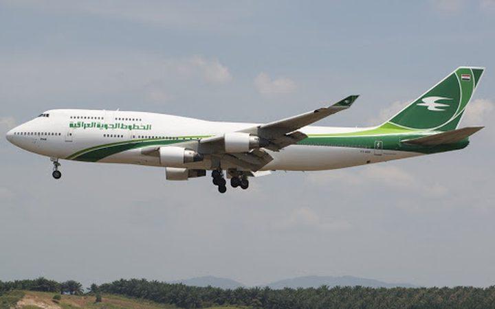 العراق يعلن استئناف الرحلات الجوية الى تركيا والهند
