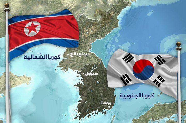كوريا الشمالية تعرب عن أسفها لقتلها مواطنا من كوريا الجنوبية