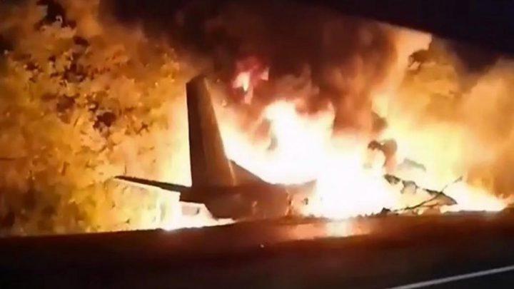 شاهد تحطم طائرة عسكرية ضخمة واحتراقها شرقي أوكرانيا