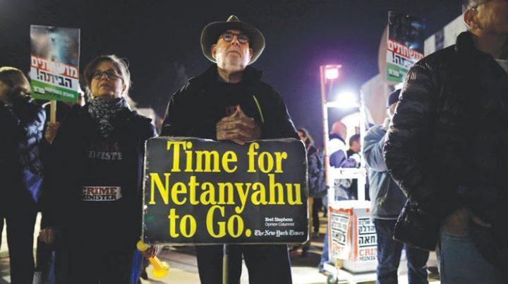 رغم القيود.. تظاهر آلاف الإسرائيليين ضد فساد نتنياهو