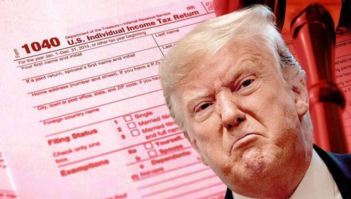 بيانات ضريبية أمريكية: ترامب لم يدفع ضرائب عن دخله من 10 سنوات