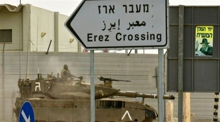 الاحتلال يغلق معابر غزة بحجة الأعياد