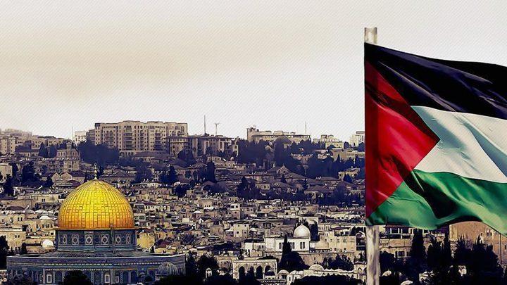 المنتدى القومي العربي: فلسطين جوهر القضية العربية