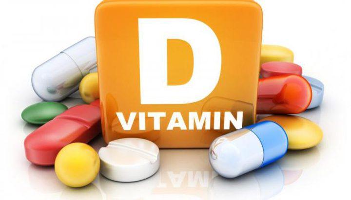 """دراسة: فيتامين """"د"""" يخفض مضاعفات كورونا الفتاكة إلى النصف"""