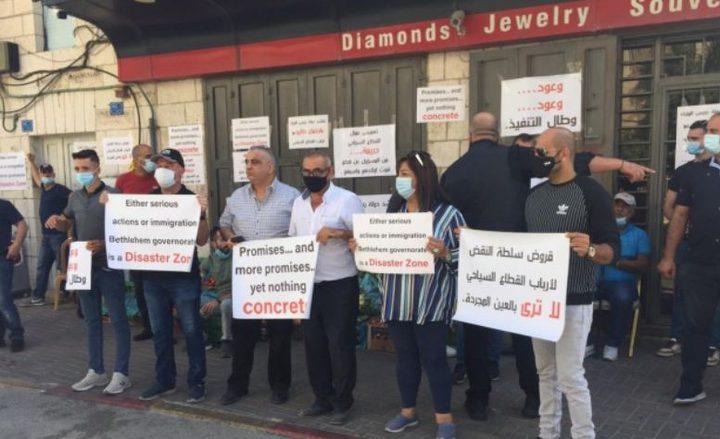وقفة احتجاجية في بيت لحم للعاملين في القطاع السياحي