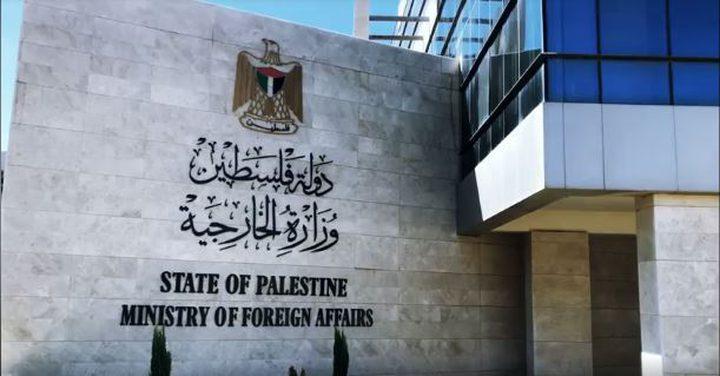 الخارجية تدعو الطلبة للتسجيل في الجامعات المصرية