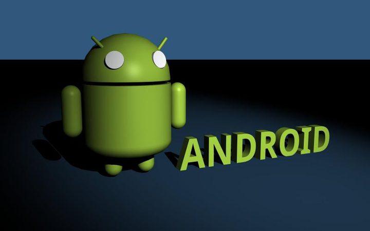 ما هي التطبيقات التي حذفتها غوغل لضمان أمن أجهزة أندرويد ؟