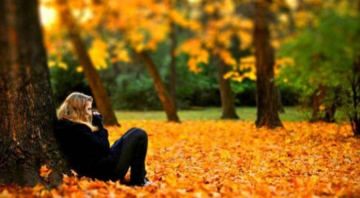 كيف تتمكن من محاربة اكتئاب الخريف ؟