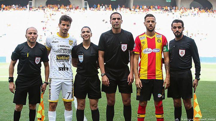 درصاف القنواطي أول تونسية و عربية تحكم مباراة نهائي كأس