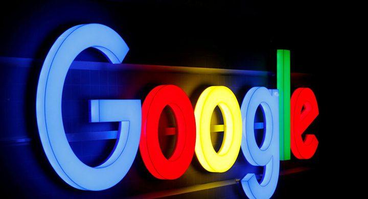 الحكومة الأمريكية تقاضي غوغل بتهمة الاحتكار
