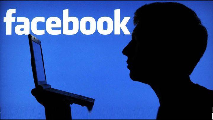 الشرطة تلقي القبض على شخص بتهمة التهديد والتشهير عبر الـفيسبوك