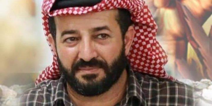 زوجة الأسير الأخرس تكشف رسالته وتروي وضعه الصحي في سجون الاحتلال