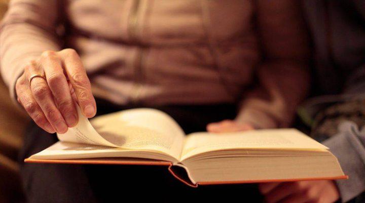 """دراسة: امتلاك """"الحكمة"""" يحميك من الشعور بالوحدة"""