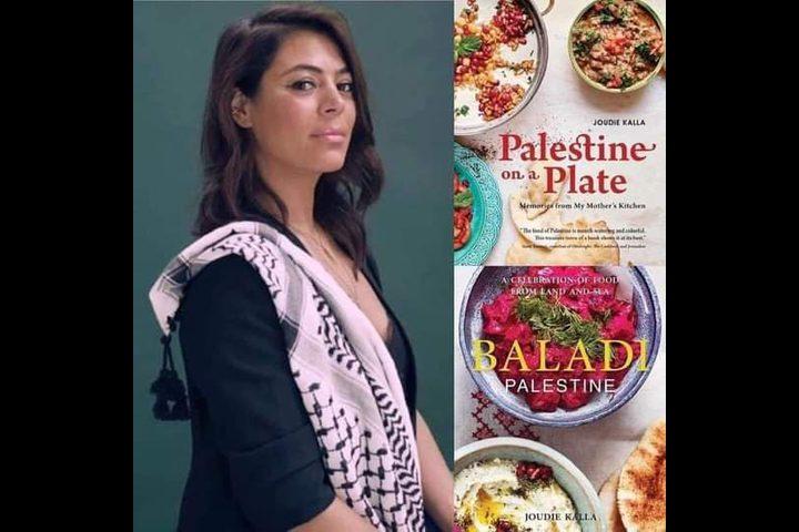 شيف فلسطينية في بريطانيا: لا لتغيير اسم كتابي فهو جزء من مقاومتي