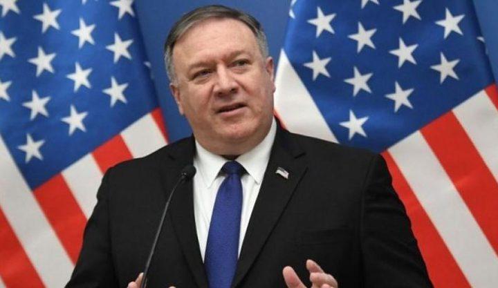 بومبيو: الولايات المتحدة ترحب بقرار إسرائيل ولبنان