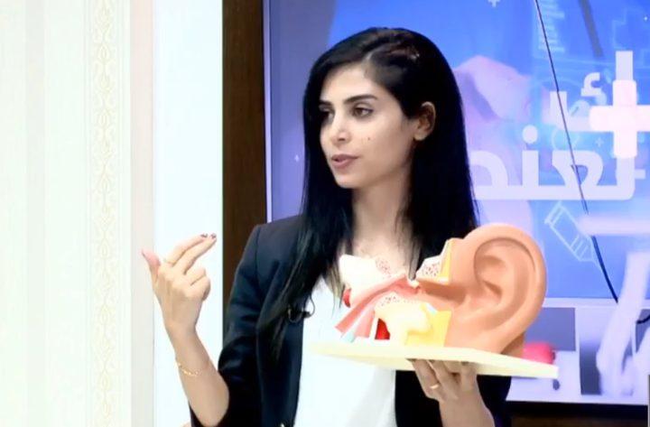أخصائية سمع ونطق تؤكد ضرورة التدخل المبكر لعلاجمشاكل الأذن