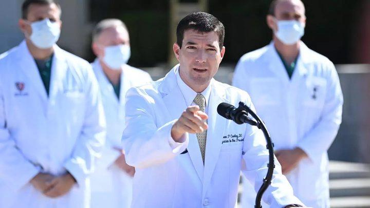 فريق ترمب الطبي يكشف آخر تطورات صحة الرئيس الأميركي