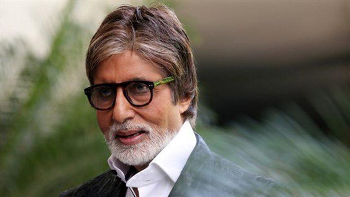 النجم الهندي أميتاب باتشان يتبرع بأعضائه بعد وفاته