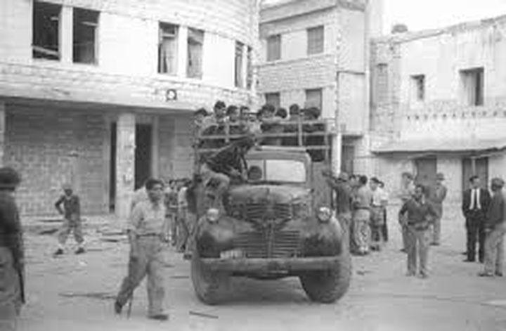 كتاب إسرائيلي يفضح ممارسات العصابات الصهيونية ضد الفلسطينيين