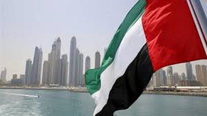 الإمارات تستأنف منح بعض تصاريح الدخول والعمل