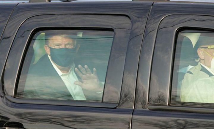 ترامب يغادر المشفى لفترة وجيزة لالقاء التحية على مؤيديه